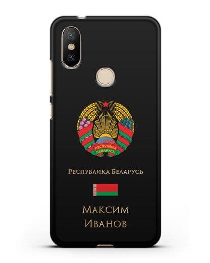 Чехол с гербом Беларуси с именем, фамилией на русском языке силикон черный для Xiaomi Mi A2