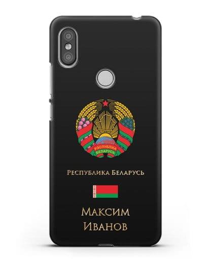 Чехол с гербом Беларуси с именем, фамилией на русском языке силикон черный для Xiaomi Redmi S2