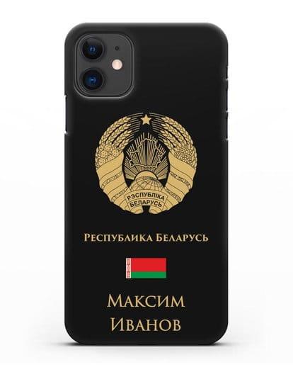 Именной чехол с гербом и флагом Республики Беларусь на русском языке силикон черный для iPhone 11