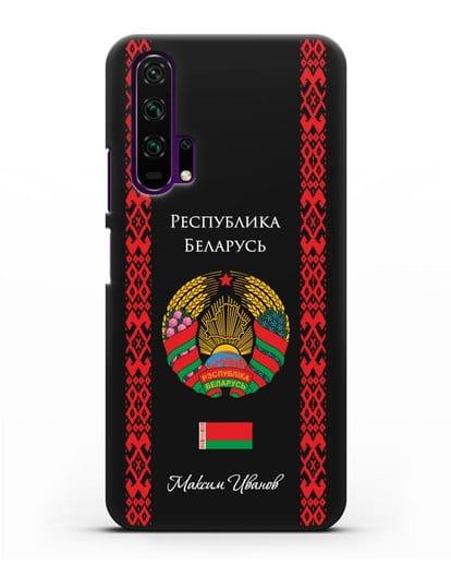 Чехол с белорусским орнаментом и гербом Республики Беларусь с именем, фамилией на русском языке силикон черный для Honor 20 Pro