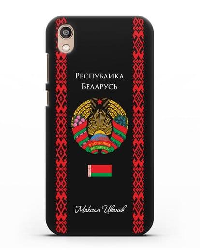 Чехол с белорусским орнаментом и гербом Республики Беларусь с именем, фамилией на русском языке силикон черный для Honor 8S Prime