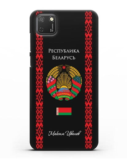Чехол с белорусским орнаментом и гербом Республики Беларусь с именем, фамилией на русском языке силикон черный для Honor 9S