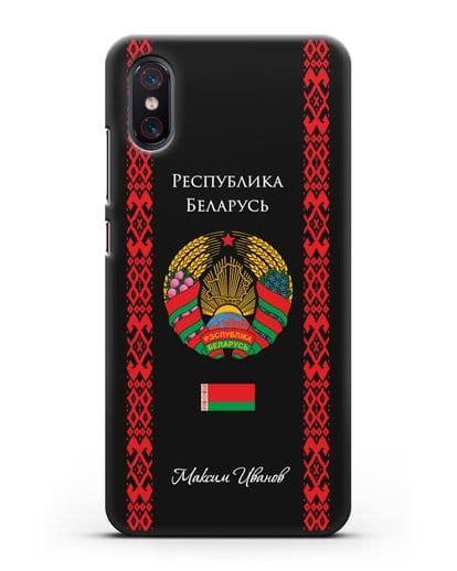Чехол с белорусским орнаментом и гербом Республики Беларусь с именем, фамилией на русском языке силикон черный для Xiaomi Mi 8 Pro