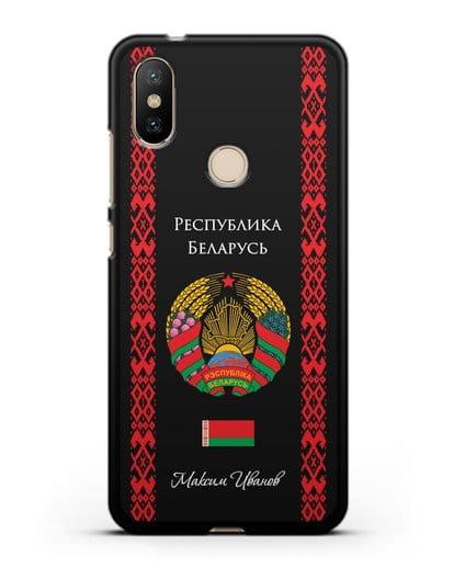 Чехол с белорусским орнаментом и гербом Республики Беларусь с именем, фамилией на русском языке силикон черный для Xiaomi Mi A2