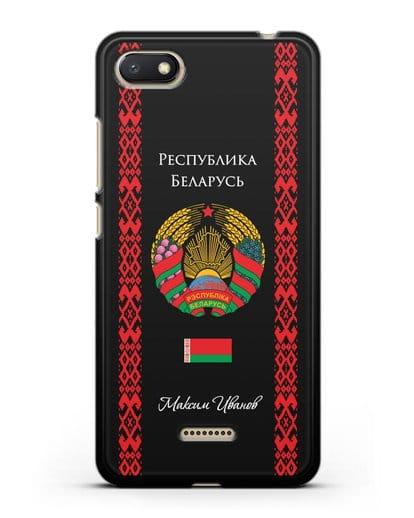 Чехол с белорусским орнаментом и гербом Республики Беларусь с именем, фамилией на русском языке силикон черный для Xiaomi Redmi 6A