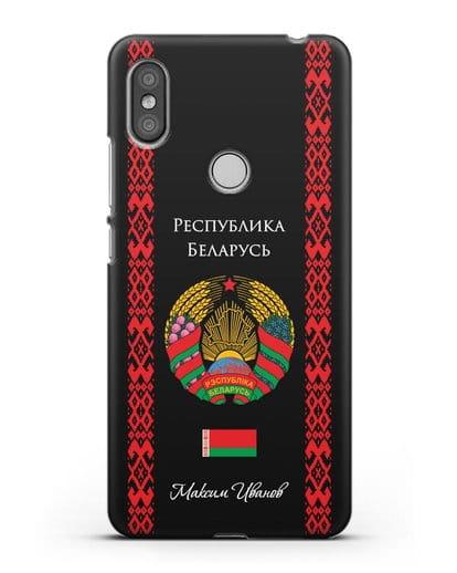Чехол с белорусским орнаментом и гербом Республики Беларусь с именем, фамилией на русском языке силикон черный для Xiaomi Redmi S2