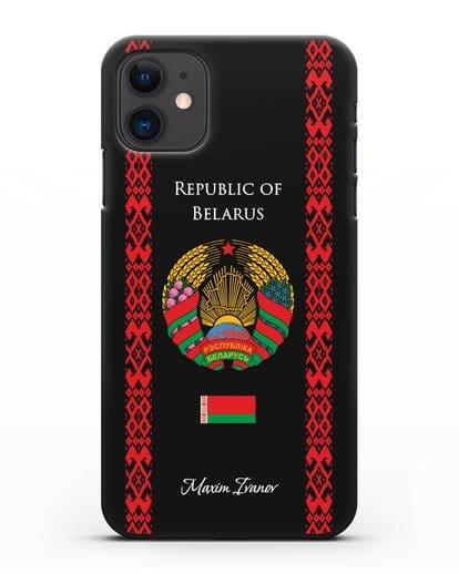 Чехол с белорусским орнаментом и гербом Республики Беларусь с именем, фамилией на английском языке силикон черный для iPhone 11
