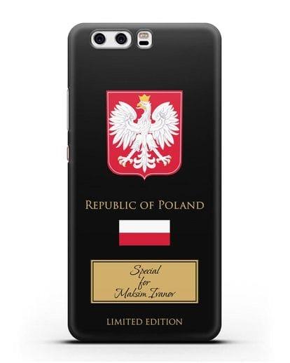 Чехол с гербом и флагом Республики Польша с именем, фамилией на английском языке силикон черный для Huawei P10 Plus