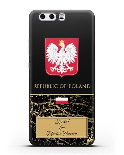 Чехол с гербом и флагом Республики Польша с именем, фамилией на английском языке, черный мрамор силикон черный для Huawei P10 Plus
