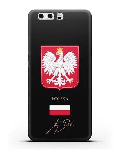 Чехол с гербом и флагом Республики Польша с подписью президента силикон черный для Huawei P10 Plus