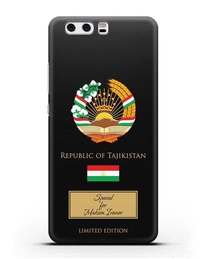 Чехол с гербом и флагом Республики Таджикистан с именем, фамилией на английском языке силикон черный для Huawei P10 Plus