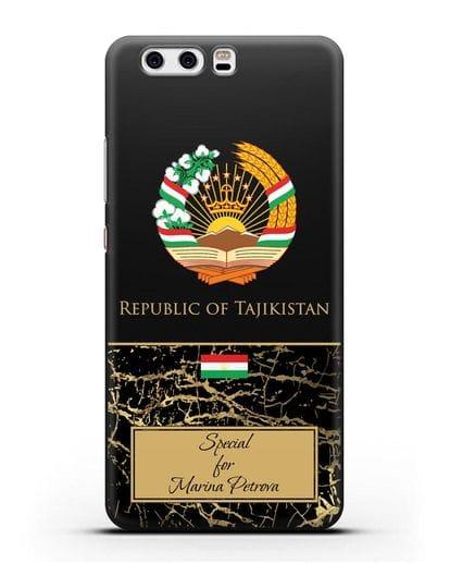 Чехол с гербом и флагом Республики Таджикистан с именем, фамилией на английском языке, черный мрамор силикон черный для Huawei P10 Plus