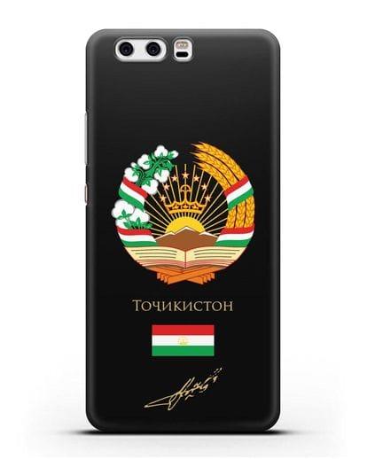 Чехол с гербом и флагом Республики Таджикистан с подписью президента силикон черный для Huawei P10 Plus