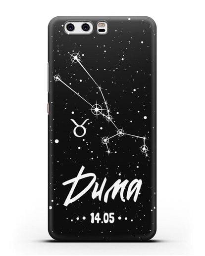 Чехол со знаком зодиака Телец (21 апр — 21 май) с именем, датой рождения силикон черный для Huawei P10 Plus
