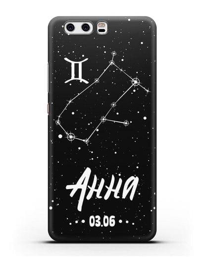 Чехол со знаком зодиака Близнецы (22 май — 21 июн) с именем, датой рождения силикон черный для Huawei P10 Plus