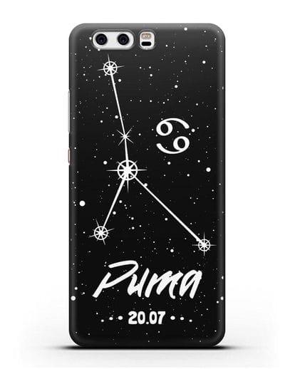 Чехол со знаком зодиака Рак (22 июн — 23 июл) с именем, датой рождения силикон черный для Huawei P10 Plus