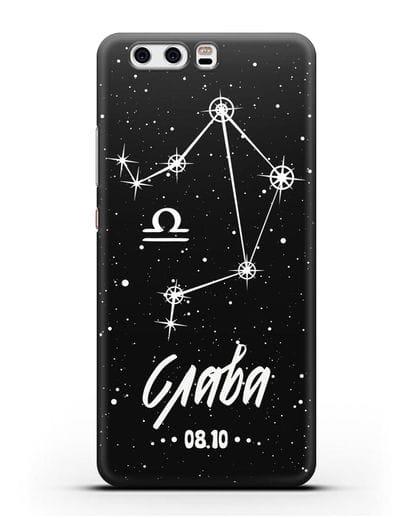 Чехол со знаком зодиака Весы (24 сен — 23 окт) с именем, датой рождения силикон черный для Huawei P10 Plus