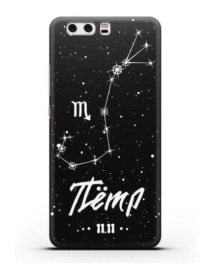 Чехол со знаком зодиака Скорпион (24 окт — 22 ноя) с именем, датой рождения силикон черный для Huawei P10 Plus