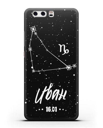 Чехол со знаком зодиака Козерог (22 дек — 20 янв) с именем, датой рождения силикон черный для Huawei P10 Plus
