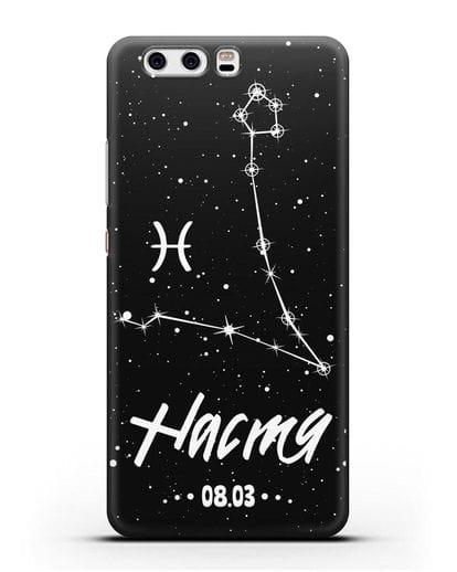 Чехол со знаком зодиака Рыбы (20 фев — 20 мар) с именем, датой рождения силикон черный для Huawei P10 Plus