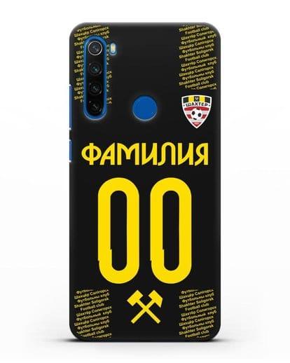 Именной чехол ФК Шахтёр Солигорск с фамилией и номером (сезон 2018-2019) черная форма силикон черный для Xiaomi Redmi Note 8