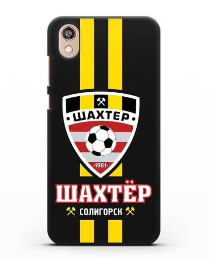 Чехол с логотипом ФК Шахтёр Солигорск силикон черный для Honor 8S