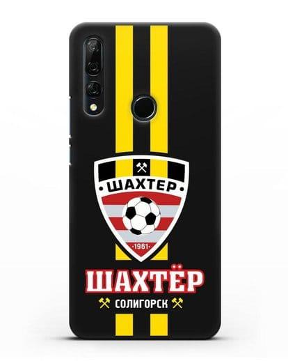 Чехол с логотипом ФК Шахтёр Солигорск силикон черный для Honor 9X