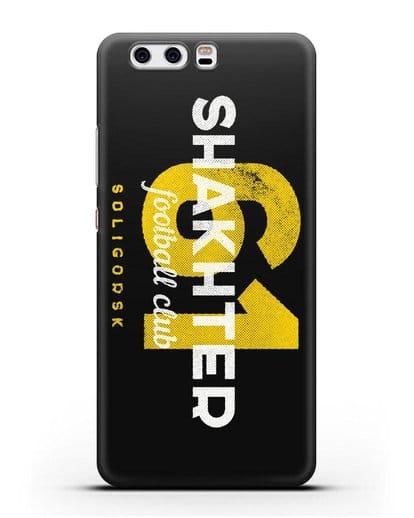 Чехол ФК Шахтёр Солигорск с надписью SHAKHTER 61 силикон черный для Huawei P10 Plus