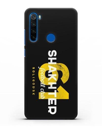 Чехол ФК Шахтёр Солигорск с надписью SHAKHTER 61 силикон черный для Xiaomi Redmi Note 8