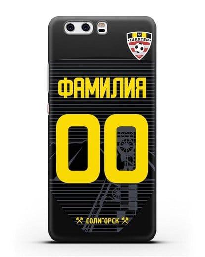 Именной чехол ФК Шахтёр Солигорск с фамилией и номером (сезон 2019-2020) черная форма силикон черный для Huawei P10 Plus