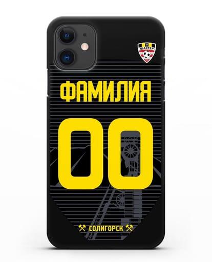 Именной чехол ФК Шахтёр Солигорск с фамилией и номером (сезон 2019-2020) черная форма силикон черный для iPhone 11