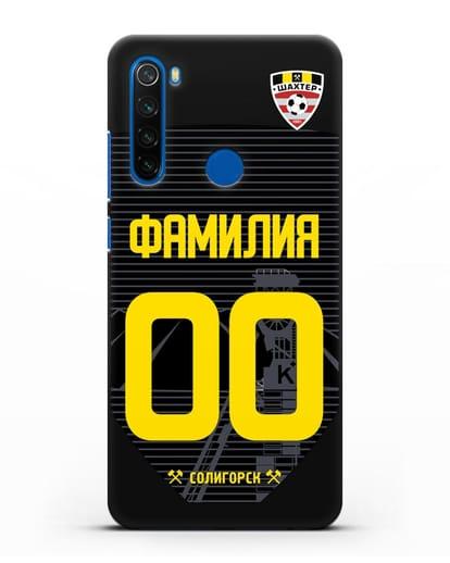 Именной чехол ФК Шахтёр Солигорск с фамилией и номером (сезон 2019-2020) черная форма силикон черный для Xiaomi Redmi Note 8