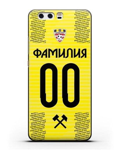 Именной чехол ФК Шахтёр Солигорск с фамилией и номером (сезон 2018-2019) желтая форма силикон черный для Huawei P10 Plus