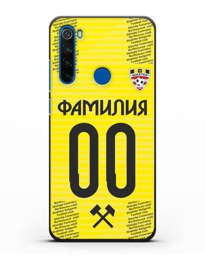 Именной чехол ФК Шахтёр Солигорск с фамилией и номером (сезон 2018-2019) желтая форма силикон черный для Xiaomi Redmi Note 8