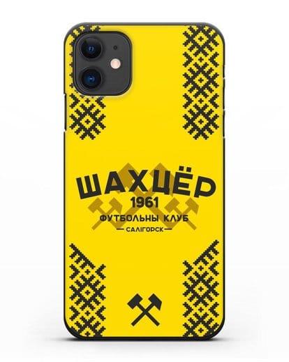 Чехол ФК Шахтёр Солигорск с белорусским орнаментом жёлтый фон силикон черный для iPhone 11