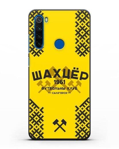 Чехол ФК Шахтёр Солигорск с белорусским орнаментом жёлтый фон силикон черный для Xiaomi Redmi Note 8