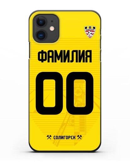 Именной чехол ФК Шахтёр Солигорск с фамилией и номером (сезон 2019-2020) желтая форма силикон черный для iPhone 11