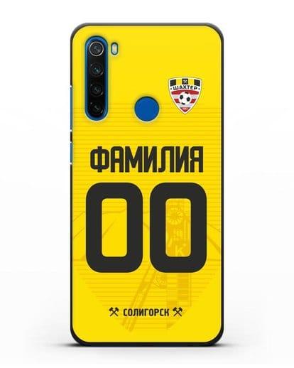 Именной чехол ФК Шахтёр Солигорск с фамилией и номером (сезон 2019-2020) желтая форма силикон черный для Xiaomi Redmi Note 8