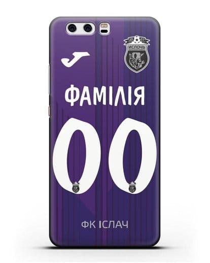 Именной чехол ФК Ислочь с фамилией и номером фиолетовая форма силикон черный для Huawei P10 Plus