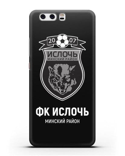Чехол с логотипом ФК Ислочь силикон черный для Huawei P10 Plus