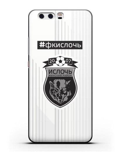 Чехол с надписью #ФКИСЛОЧЬ силикон черный для Huawei P10 Plus