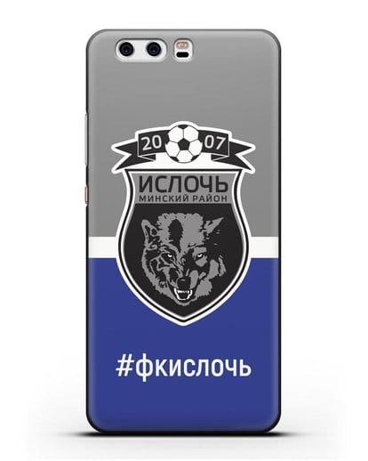 Чехол с эмблемой ФК Ислочь силикон черный для Huawei P10 Plus