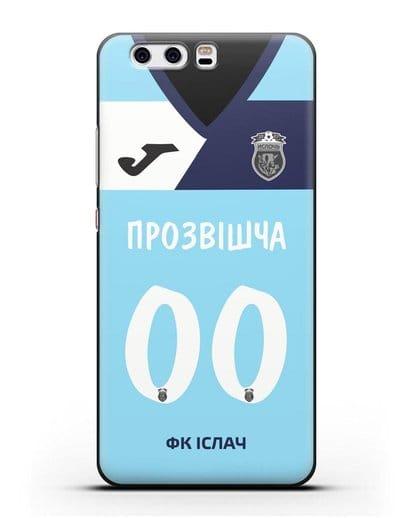 Именной чехол ФК Ислочь с фамилией и номером (женская форма) силикон черный для Huawei P10 Plus