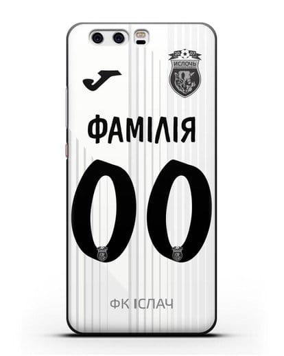 Именной чехол ФК Ислочь с фамилией и номером белая форма силикон черный для Huawei P10 Plus