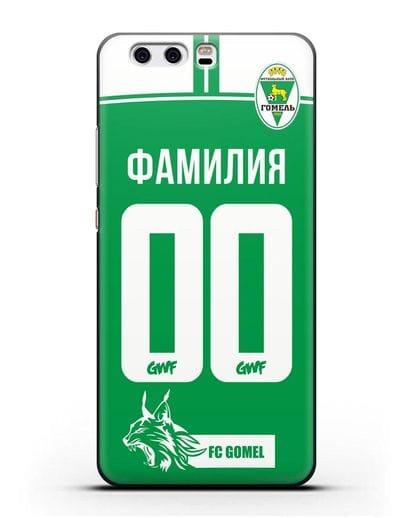 Именной чехол ФК Гомель с фамилией и номером зеленая форма силикон черный для Huawei P10 Plus