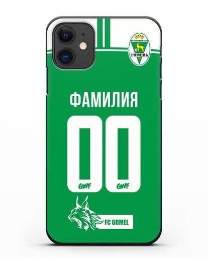 Именной чехол ФК Гомель с фамилией и номером зеленая форма силикон черный для iPhone 11
