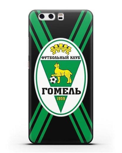 Чехол с символикой ФК Гомель силикон черный для Huawei P10 Plus