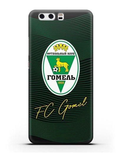 Чехол с надписью и логотипом FC Gomel силикон черный для Huawei P10 Plus