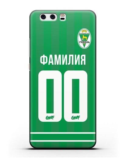 Именной чехол ФК Гомель с фамилией и номером белая форма силикон черный для Huawei P10 Plus