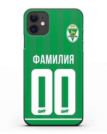 Именной чехол ФК Гомель с фамилией и номером белая форма силикон черный для iPhone 11